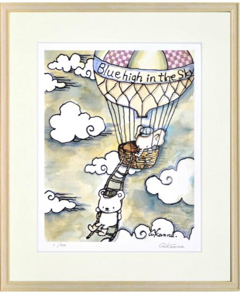 ほっこり可愛らしい動物絵画 絵画 額装 大好評です デジタル版画 KANNA 作 四ツ切サイズ 人気ブレゼント! お空の散歩 -新品