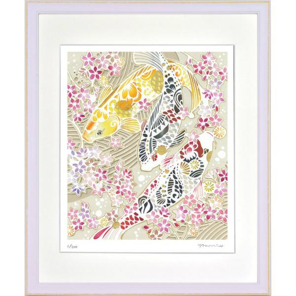 華やかな白い切り絵の世界 絵画 額装 デジタル版画 高価値 平石智美作 四ツ切サイズ 人気ブランド多数対象 鯉と桜の池 -新品