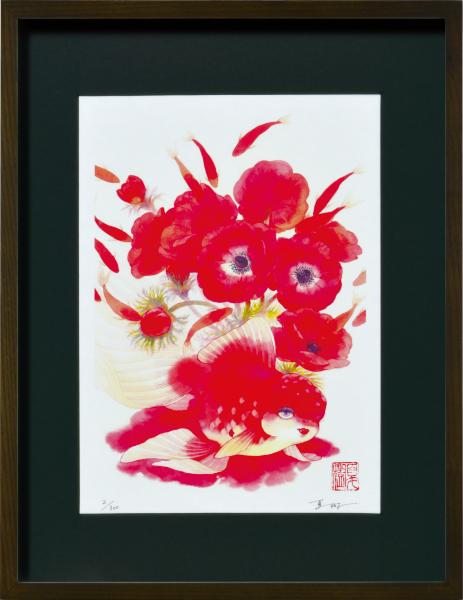 あでやかな金魚の世界 絵画 額装 在庫あり デジタル版画 岩本夏樹 新作 真っ赤な嘘 太子サイズ -新品 作