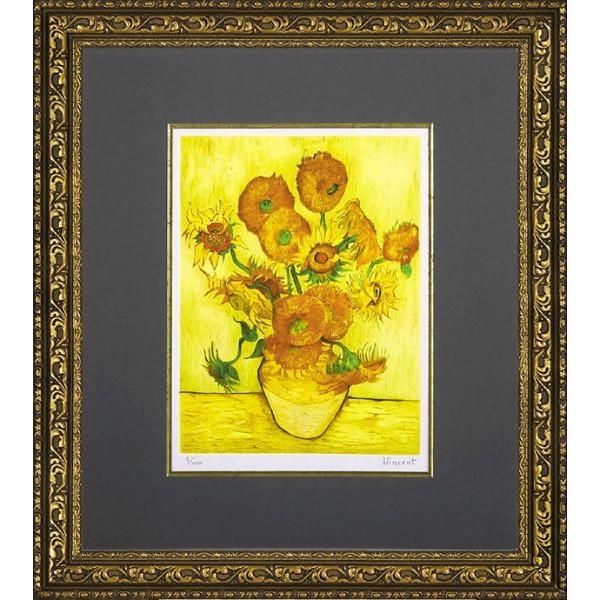額縁付き ミュージアムシリーズ ジグレー版画 ヴィンセント・ヴァン・ゴッホ「ひまわり」 MW-18035-新品