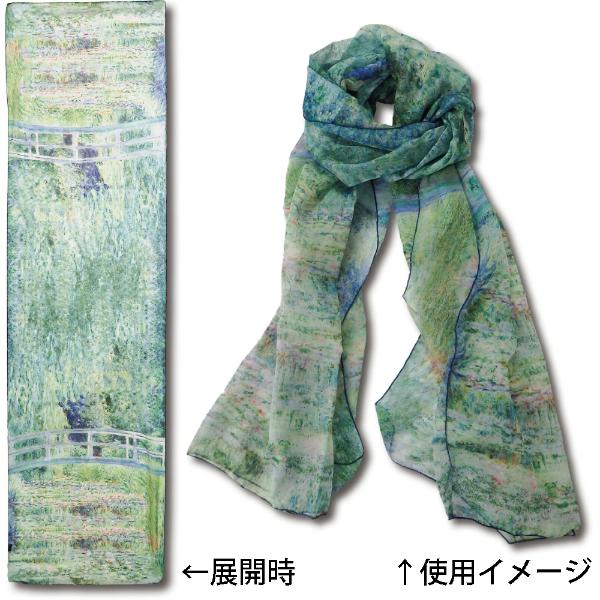 名画が織りなす優雅なストール 名画 ストール モネ AU-01512 名画コレクション-新品 睡蓮の池と日本の橋 百貨店 人気の製品