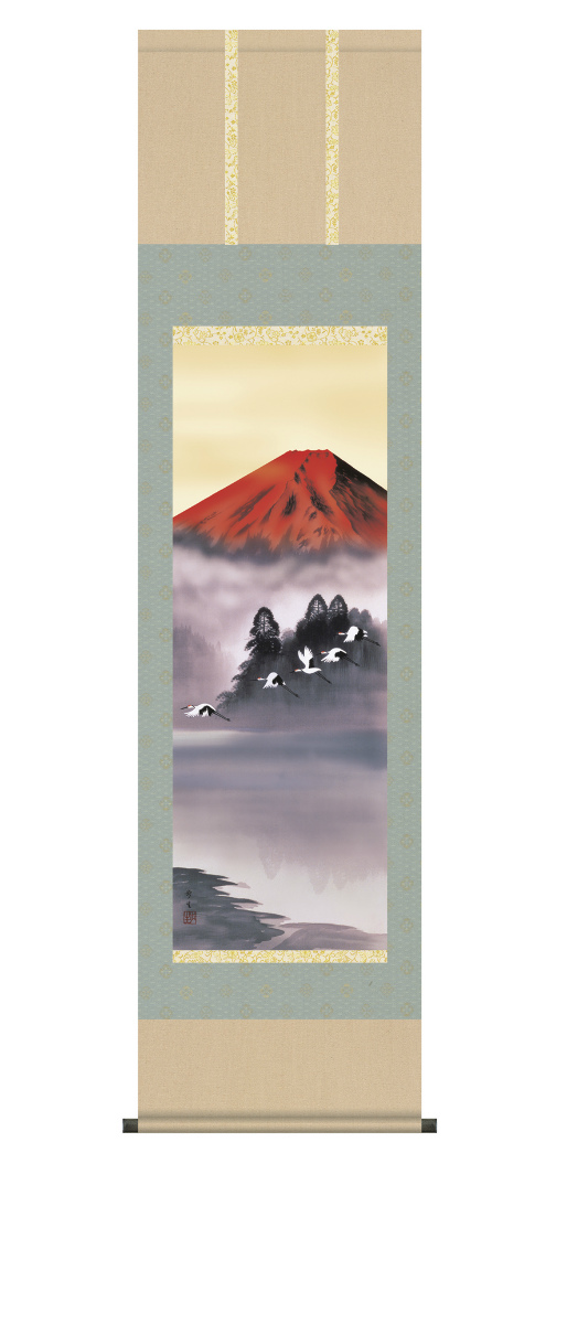 純国産掛け軸 山水風景 「赤富士飛鶴」 北山歩生 尺三 化粧箱付 SK -新品 送料無料