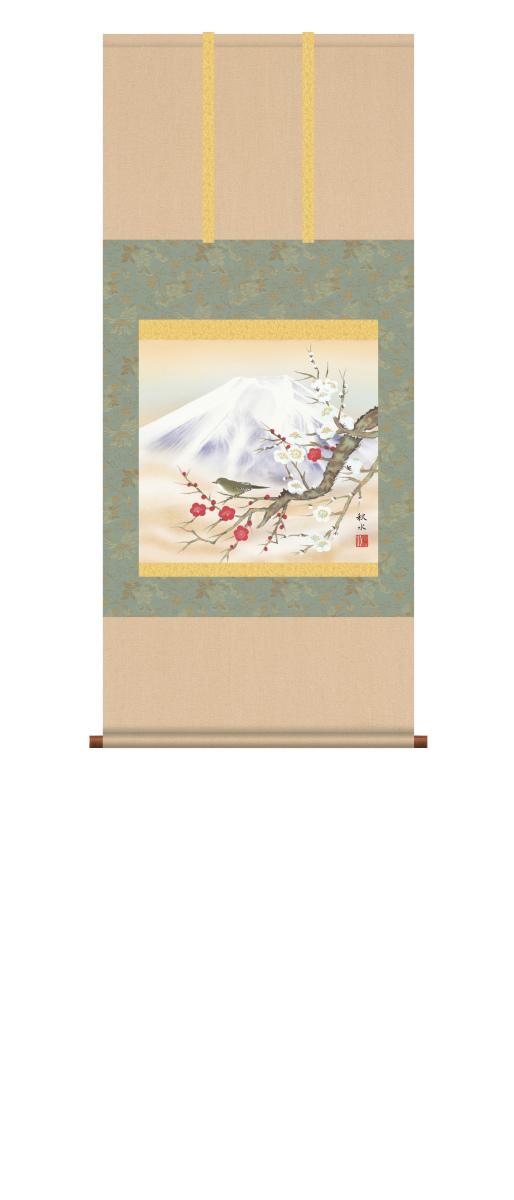 純国産掛け軸 花鳥画 「紅白梅に鶯」 浮田秋水 尺五横 桐箱付 SK -新品 送料無料