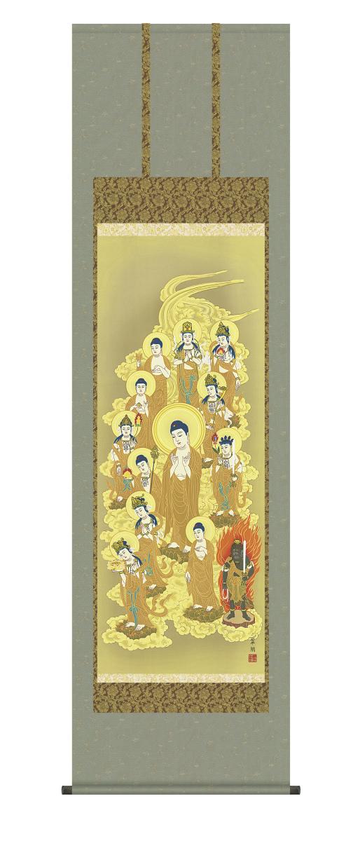 純国産掛け軸 佛画 「十三佛」 鈴木翠朋 尺五 桐箱付 SK -新品 送料無料