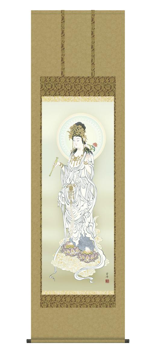 純国産掛け軸 佛画 「白衣観音」 清水雲峰 尺五 桐箱付 SK -新品 送料無料