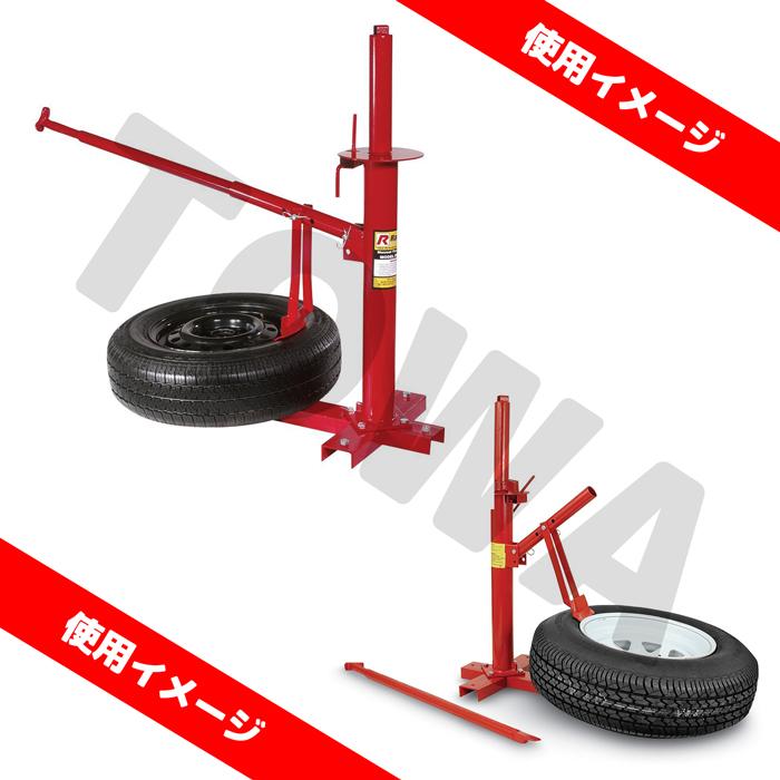 タイヤ 手動 チェンジャー 式