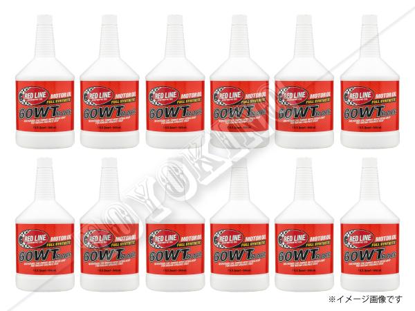 12本セット アメリカ RED LINE レッドライン エンジン オイル 60WT 内容量1QT(946ml) 並行輸入品