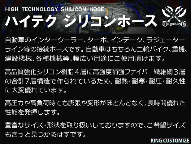 ハイテクシリコンホースストレートショート同径内径Φ35mm青色ロゴマーク無しインタークーラーターボインテークラジェーターラインパイピング接続ホース汎用品