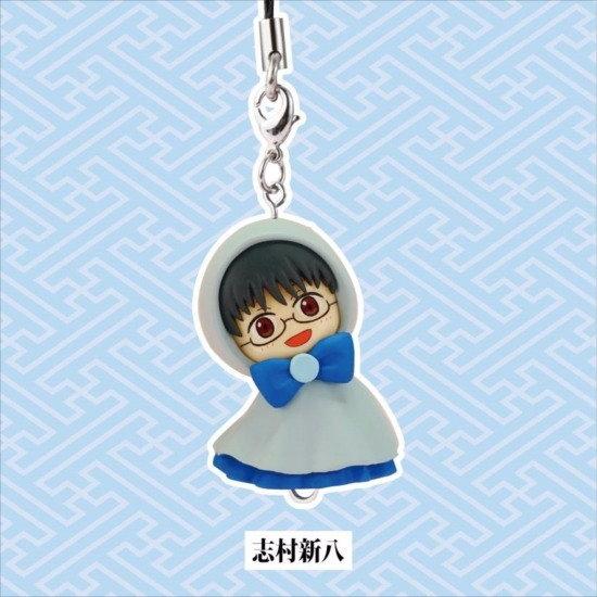 Auc Toysanta Toysworks Collection Terucot Gintama 2 Shinpachi