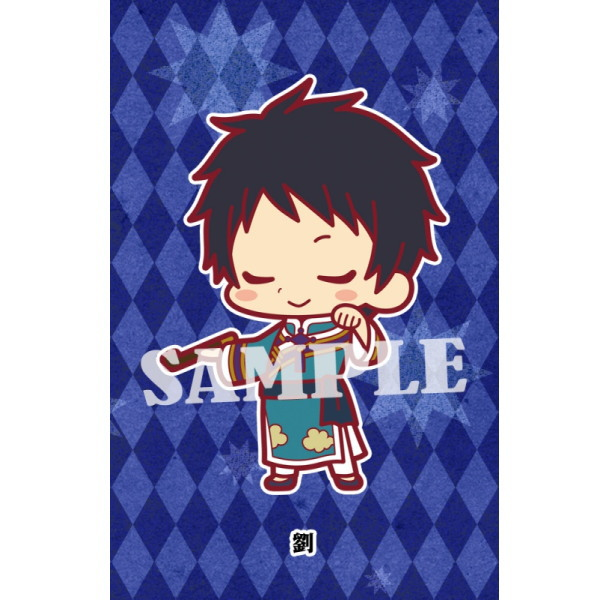 Rubber Strap Collection Black Butler: Book of Circus Renewal ver. [6. Lau]
