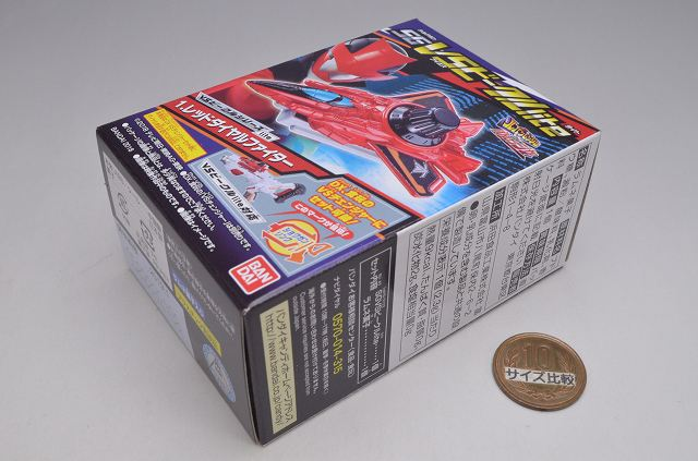 Lupinranger VS Patoranger SG VS vehicle lite 12 pieces Candy and Toys Bandai