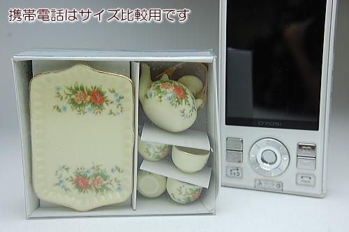 Miniature ceramics Japanese style square tray シリーズティーセットキイロプリント