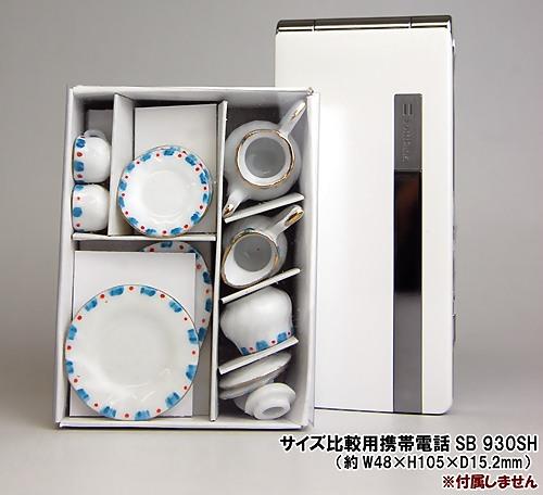 Miniature earthenware dinner & tea series dinner set [AD049][m-s]