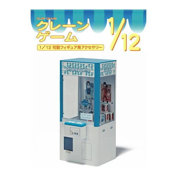 ハセガワ フィギュアアクセサリー 1 登場大人気アイテム 12スケール フィギュアアクセサリーシリーズ プラモデル ネコポス不可 クレーンゲーム 2020A W新作送料無料 FA09