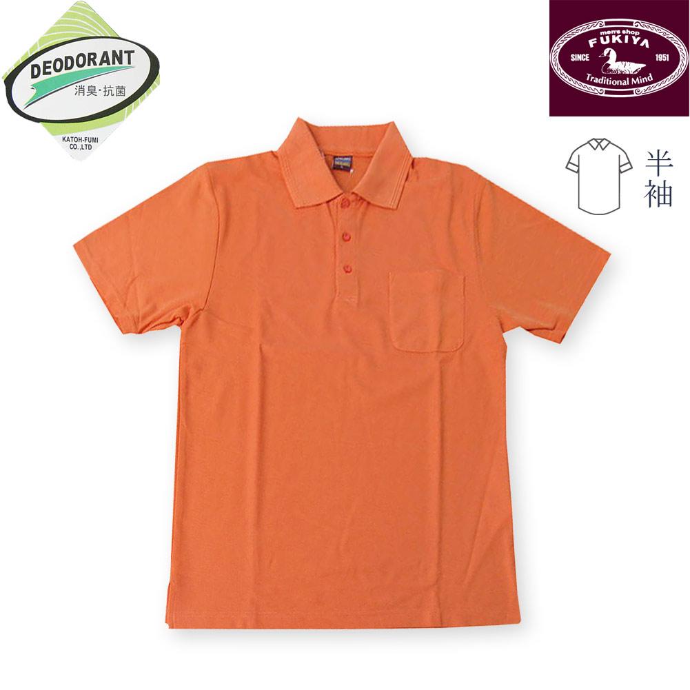 NEW 送料無料 オンラインショッピング COWBELLMATE ポロシャツ メンズ 春夏 半袖 オレンジ 3L 鹿の子織り LL L 6005
