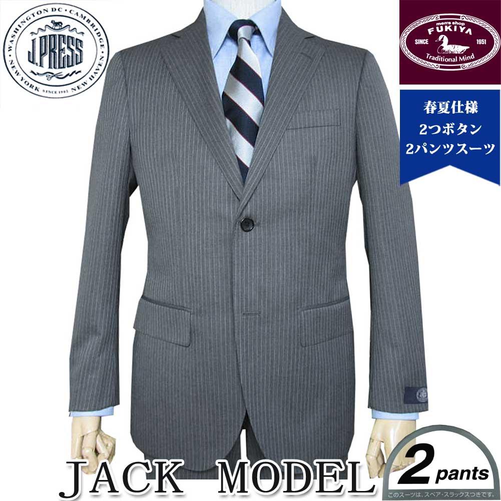 Jプレス(J.PRESS)のメンズ春夏2つボタン 2パンツスーツ ミディアムグレー ストライプ 103 A6 AB5