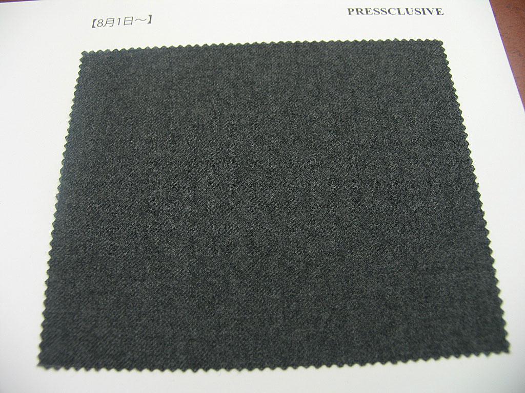 パターンメイド Jプレス(J.PRESS)トラッド1型の秋冬3つボタンスーツ ミディアムグレー サキソニー 003  全サイズ