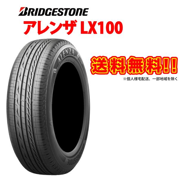 【お取り寄せ】 [4本セット] ALENZA LX100 275/40R20 ブリヂストン タイヤ 40 LX100 BRIDGESTONE アレンザLX100 アレンザLX100 SUV専用 275-40-20 サマータイヤ 275 40 20インチ, ソノベチョウ:dc74f4a3 --- yuk.dog