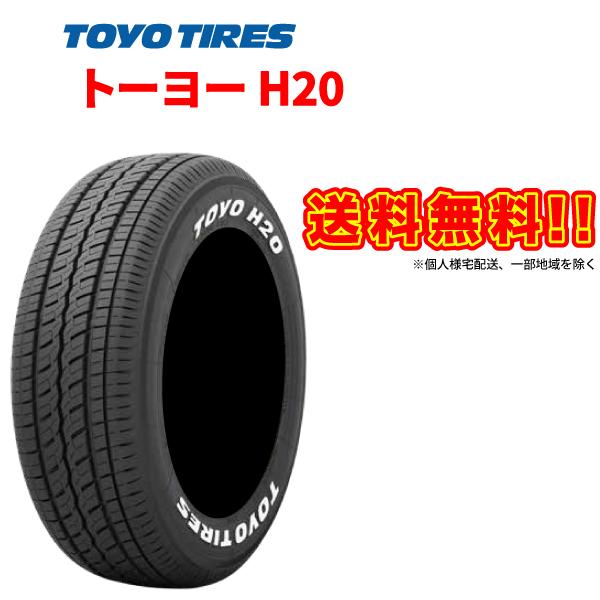 [4本セット] トーヨー タイヤ H20 「215/60R17 109/107R」 17インチ TOYO TIRES H20 ホワイトレタータイヤ ラジアル サマー