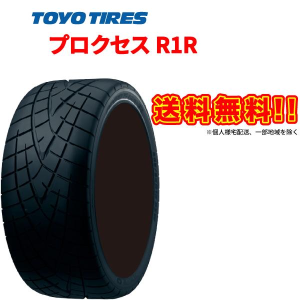 [送料無料] トーヨー タイヤプロクセス R1R 「245/40ZR18 93W」18インチ/ TOYO TIRES PROXES R1R245/40R18