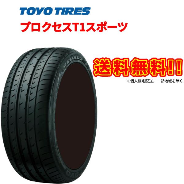 [送料無料]トーヨータイヤプロクセスT1スポーツ 「275/30ZR19 96Y」19インチ/ TOYO PROXES T1 Sport275/30R19