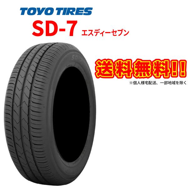 アウトレット お得な2本SET 送料無料 2本セット 165 70R14 81S SD-7 TOYO TIRES ラジアル 14インチ サマー タイヤ トーヨー スタンダード低燃費タイヤ ロングライフ 165-70-14 おすすめ 70