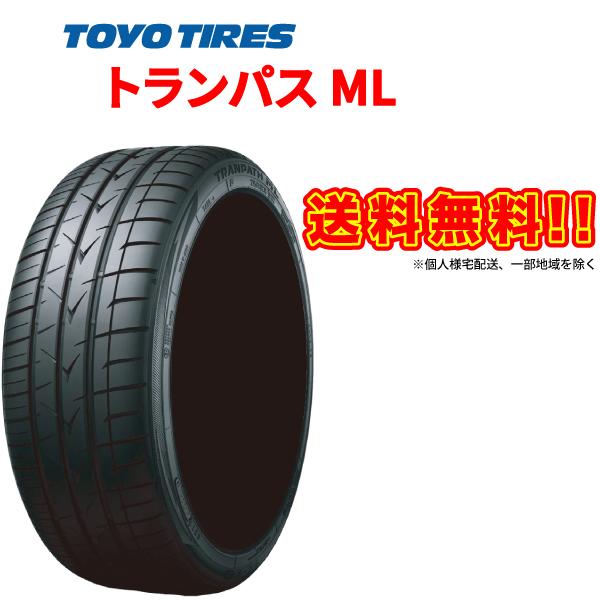 お得な2本SET 送料無料 2本セット トーヨー タイヤ トランパス ML 225 新品 サマー 92W 捧呈 TOYO 40R18 TRANPATH ラジアル 18インチ