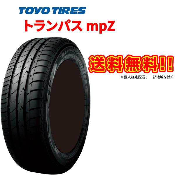 [4本セット] TOYO TIRES TRANPATH mpZ 「165/60R15 77H」 トーヨータイヤ トランパス エムピーゼット 「165-60-15 77H」 ラジアル サマー タイヤ