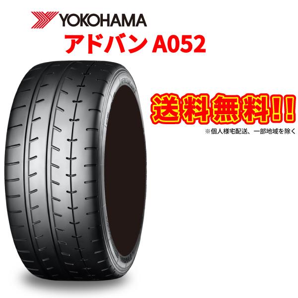送料無料 YOKOHAMA TIRES ADVAN A052 295 30R18 98Y ヨコハマタイヤ アドバン A052 295-30-18 98Y 迎春 無条件返品・交換 就職祝 お年始