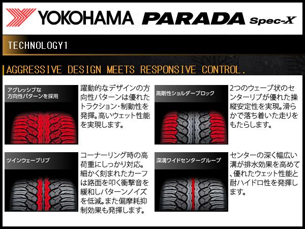 ヨコハマタイヤPARADAspec-X