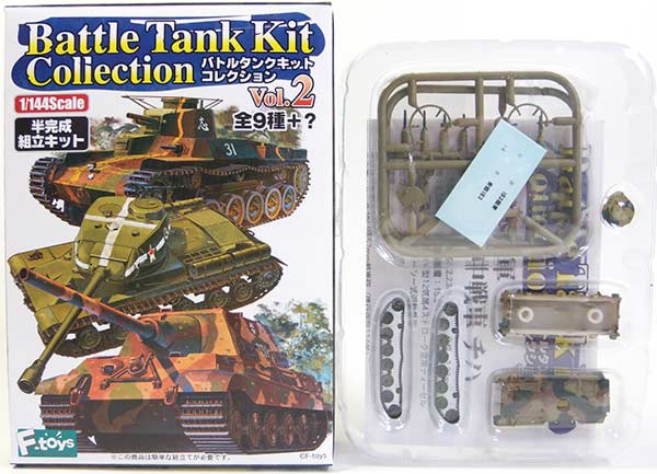 97 sets of F toys 1/144 battle tank kit collection Vol 2 Japan Army medium  tank チハ tank 34th regiment second squadron Japan forces miniature half