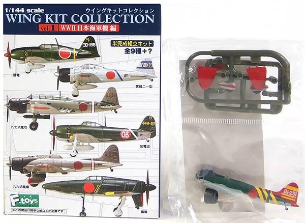 -Toys 1 / 144 Wing kit Collection Vol 1 WW2 Japan Navy machine Ed  secret  Ki carrier bomber 11-aircraft carrier Soryu powered egusa Takashi