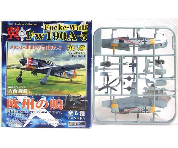 be8112247faa ラバウルの翼 日本軍 シークレット含む全7種セット 送料無料 戦闘機 ミニチュア ...