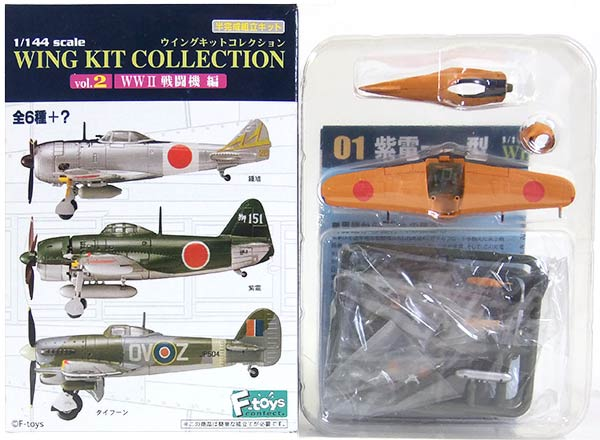 F-toys 1 / 144 Wing kit Collection Vol.2 secret Shiden type 11 provisional official name Koichi local fighter prototype 1 of Osaka Itami airfield 12/1942 fighter military miniature half-completed BOX figure food toys only