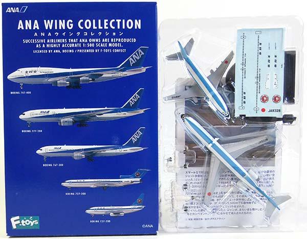 エフトイズ 1 オリジナル 500 ANAウイングコレクション Vol.1 4A BOEING ボーイング 737-200 JA8413 単品 727-200 半完成品 旅客機 モヒカンブルー ANA タイプA JA8328 上品