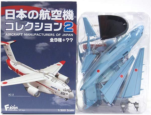 エフトイズ 1 300 日本の航空機コレクション Vol.2 2C XC-2 航空自衛隊 仮想塗装 与え 空自 ミニチュア 哨戒機 半完成品 輸送機 完売 海自 単品 海上自衛隊