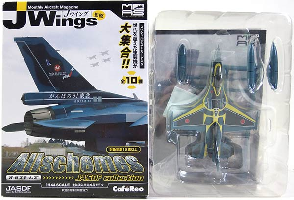 Flowers for Algernon 1 / 144 JWings supervised by military aircraft all schemes JASDF collection F-2A No. 3 Squadron No. 3 wing discovery Corps 50th anniversary Memorial painting machine air SDF fighter semi-finished products separately