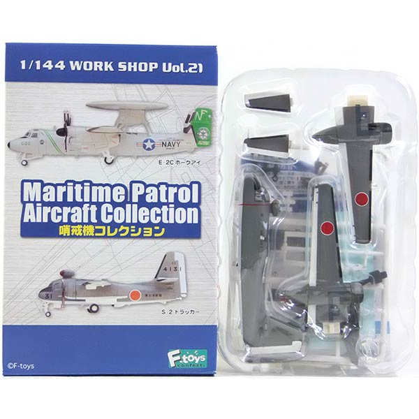 [2A] The first the eleventh F toys 1/144 patrol aircraft collection S-2 trucker Marine Self Defense Force air group flying corps fighter miniature BOX figure skating finished product one piece of article