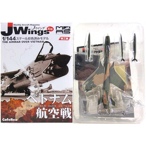 カフェレオ 1 144 ミリタリーエアクラフト 豪華な Vol.3 5B アウトレット 小箱痛み品 J-Wings監修 ベトナム航空戦 新色追加して再販 半完成品 F-105G 戦闘機 388TFW ミリタリー 17WWS 米空軍 ミニチュア 単品
