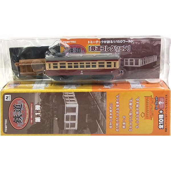 Tomytec 1/150 railroad collection first フリーモ 1,032N gauge structure miniature half finished product railroad model one piece of article