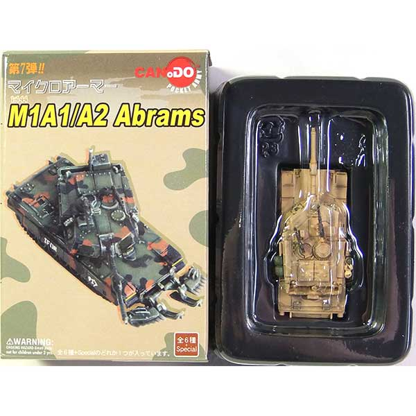[1] The seventh the fourth child friend company 1/144 micro Armour M1A1/A2 Abrams Infantry Division Iraq military tank finished product BOX figure skating one piece of article