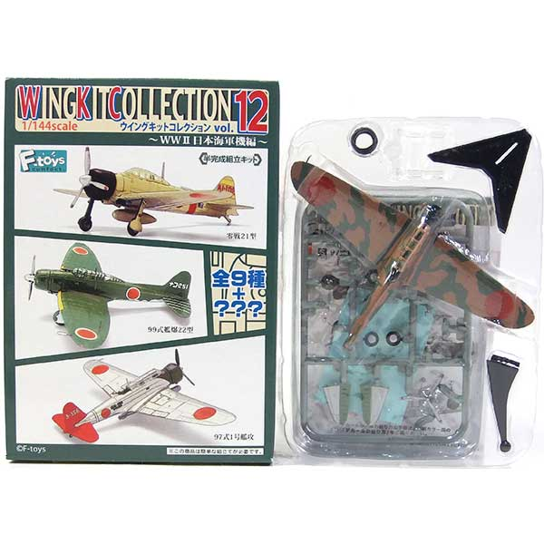 -Toys 1 / 144 Wing kit Collection Vol 12 secret type 97 carrier attack  aircraft 97 formula no  1 ship ghost in no  14 Squadron fighter miniature