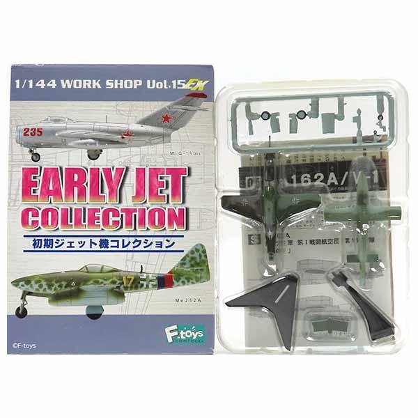 エフトイズ 1 定価の67%OFF 144 初期ジェット機コレクション 5S セール商品 シークレット He162A V1 第1戦闘 単品 戦闘機 白の6 BOXフィギュア 食玩 半完成品 ミニチュア ミリタリー
