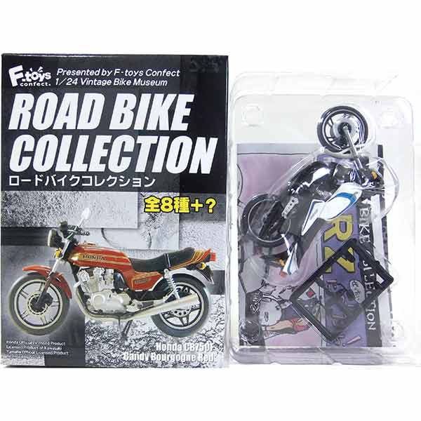 F toys F-TOYS 1/24 road motorcycle collection secret Yamaha RZ350 two-tone  color miniature motorcycle Naked vintage half finished product one piece of