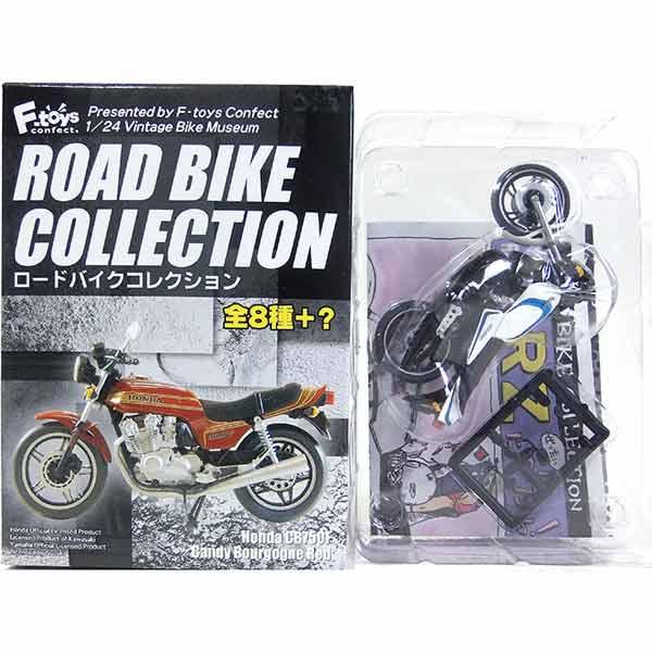 【エフトイズ 1/24 ロードバイクコレクション】  【3S】 エフトイズ 1/24 ロードバイクコレクション シークレット Yamaha RZ350 ツートンカラー ミニチュア 単車 ネイキッド ヴィンテージ 半完成品 単品