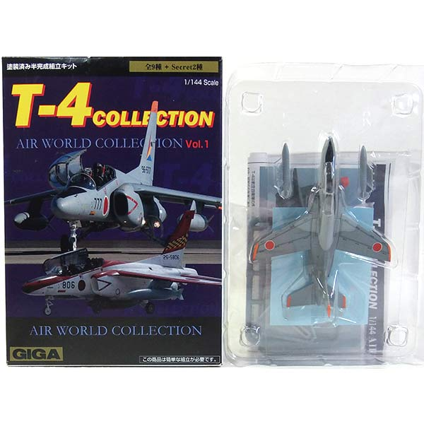 【ギガプロ/GIGA-Pro 1/144 T-4コレクション】 【1】 ギガプロ/GIGA-Pro 1/144 T-4コレクション T-4 ノーマルカラーA (デカールにて5飛行隊いずれか選択可) 航空自衛隊 戦闘機 ミニチュア 半完成品 ミリタリー 食玩 単品
