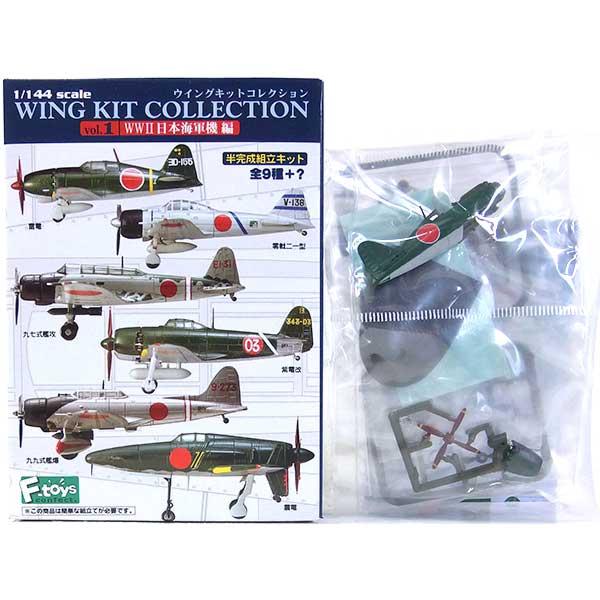 -Toys 1 / 144 Wing kit Collection Vol 1 WW2 Japan Navy machine series  Raiden local fighter Raiden type 21 No  302 Squadron Atsugi base military
