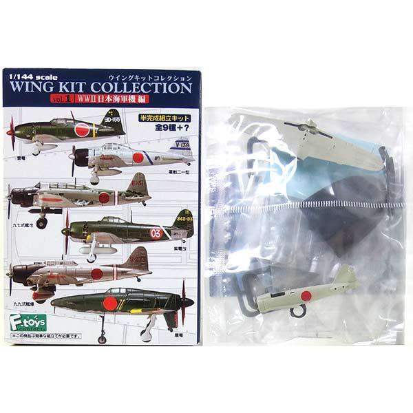 Black Jet Fighter 1 144 Scale Model