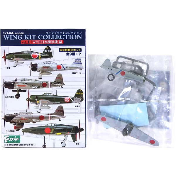 F toys 1/144 wing kit collection Vol 1 WW2 Sea of Japan military plane Zero  fighter 21 type south flying corps fighter military miniature half