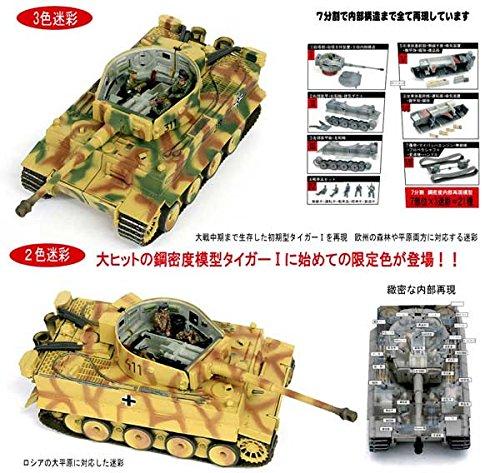 0257 限定タルガ 1 48 鋼密度模型 タイガー1 限定新色 全2種セット ドイツ軍 戦車 半完成品 ミニチュア ミリ0v8nwmN